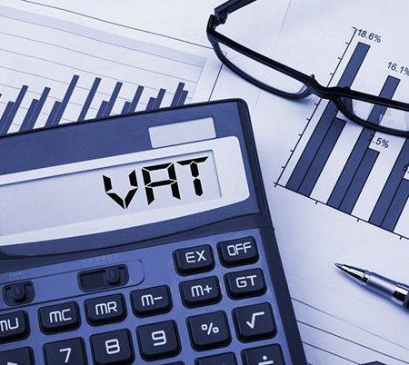 کارگاه مالیات بر ارزش افزوده